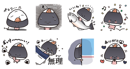 Stickers Drawn by KIRIMIchan.! Line Sticker GIF & PNG Pack: Animated & Transparent No Background | WhatsApp Sticker