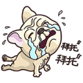 Stupid Doggy Sticker for LINE & WhatsApp | ZIP: GIF & PNG
