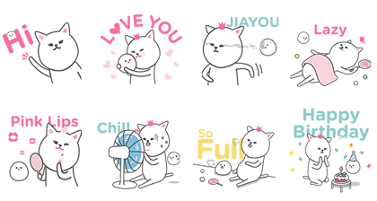 Sugar & Jam by Etude House Line Sticker GIF & PNG Pack: Animated & Transparent No Background | WhatsApp Sticker