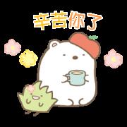 Sumikko Gurashi: Greetings Sticker for LINE & WhatsApp | ZIP: GIF & PNG