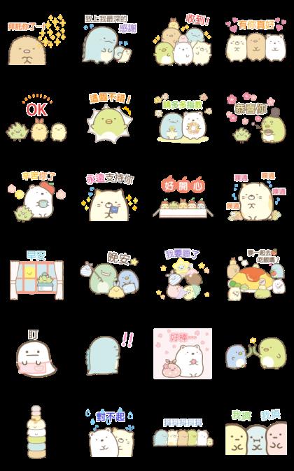 Sumikko Gurashi: Greetings Line Sticker GIF & PNG Pack: Animated & Transparent No Background | WhatsApp Sticker