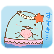 Sumikkogurashi Movie Stickers Sticker for LINE & WhatsApp | ZIP: GIF & PNG