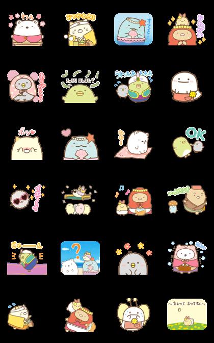 Sumikkogurashi Movie Stickers Line Sticker GIF & PNG Pack: Animated & Transparent No Background | WhatsApp Sticker