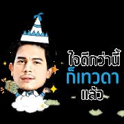 Sunny × dtac Jai Dee Sticker for LINE & WhatsApp | ZIP: GIF & PNG