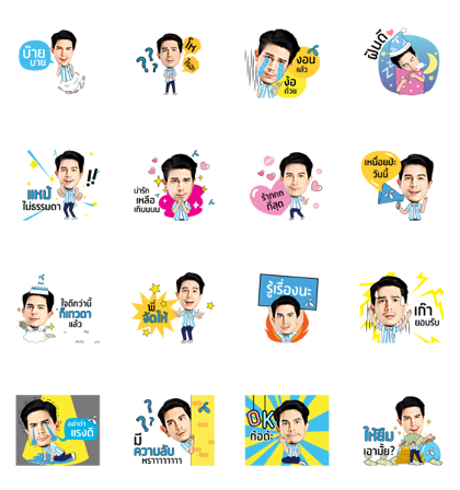 Sunny × dtac Jai Dee Line Sticker GIF & PNG Pack: Animated & Transparent No Background | WhatsApp Sticker