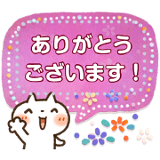 Sweet Healing Message Stickers Sticker for LINE & WhatsApp | ZIP: GIF & PNG