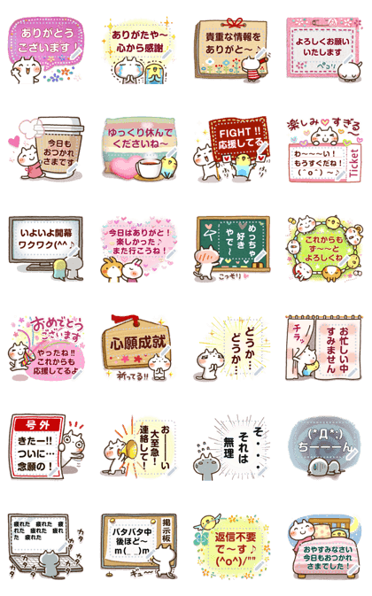 Sweet Healing Message Stickers Line Sticker GIF & PNG Pack: Animated & Transparent No Background | WhatsApp Sticker