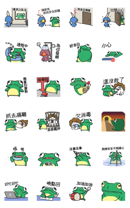 The Chick ZhiBai FROG Very ZhiBai Line Sticker GIF & PNG Pack: Animated & Transparent No Background | WhatsApp Sticker