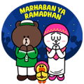 The LINE Characters Welcome Ramadhan! Sticker for LINE & WhatsApp | ZIP: GIF & PNG