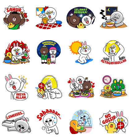 The LINE Characters Welcome Ramadhan! Line Sticker GIF & PNG Pack: Animated & Transparent No Background | WhatsApp Sticker