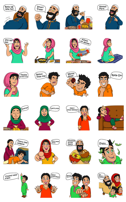 The Shams-Uddins Line Sticker GIF & PNG Pack: Animated & Transparent No Background | WhatsApp Sticker