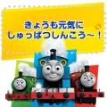 Thomas & Friends Message Stickers