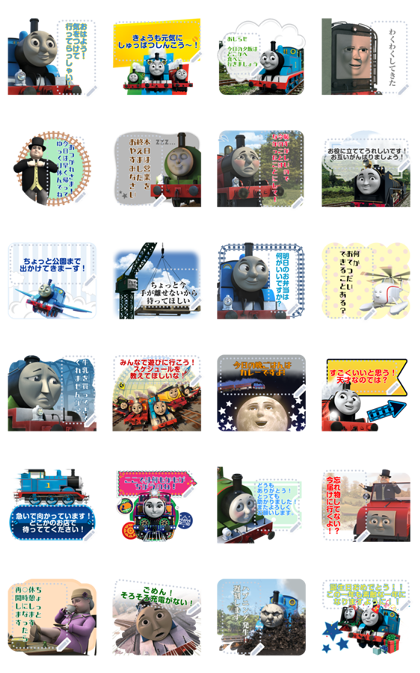 Thomas & Friends Message Stickers Line Sticker GIF & PNG Pack: Animated & Transparent No Background | WhatsApp Sticker