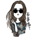 Toki Girl's in Town! Sticker for LINE & WhatsApp | ZIP: GIF & PNG