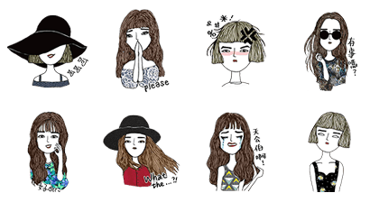 Toki Girl's in Town! Line Sticker GIF & PNG Pack: Animated & Transparent No Background | WhatsApp Sticker