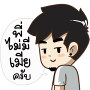 Ton-Mai 2020 Sticker for LINE & WhatsApp | ZIP: GIF & PNG