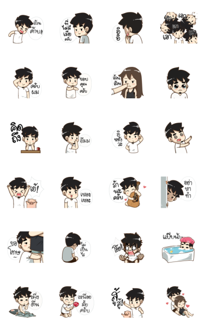 Ton-Mai 2020 Line Sticker GIF & PNG Pack: Animated & Transparent No Background | WhatsApp Sticker
