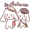 Toro & Monet Sticker for LINE & WhatsApp | ZIP: GIF & PNG