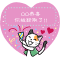 Tortoiseshell Cat Mitch Message Stickers Sticker for LINE & WhatsApp | ZIP: GIF & PNG