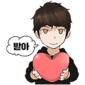 Tower of God Sticker for LINE & WhatsApp | ZIP: GIF & PNG