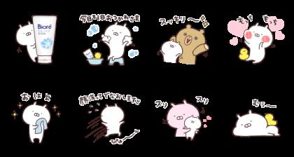 USAMARU × Biore Line Sticker GIF & PNG Pack: Animated & Transparent No Background | WhatsApp Sticker
