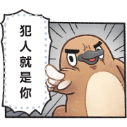 Unfriendly Animals: Message Stickers Sticker for LINE & WhatsApp | ZIP: GIF & PNG