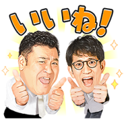 Untouchable Voice Stickers Sticker for LINE & WhatsApp | ZIP: GIF & PNG