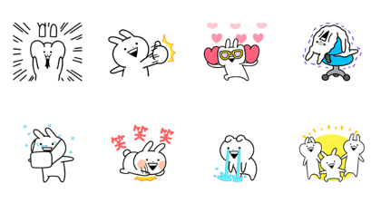 Usagyuuun!!! × LINE Securities Line Sticker GIF & PNG Pack: Animated & Transparent No Background | WhatsApp Sticker