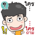 Very Grean Nagging Sticker for LINE & WhatsApp | ZIP: GIF & PNG