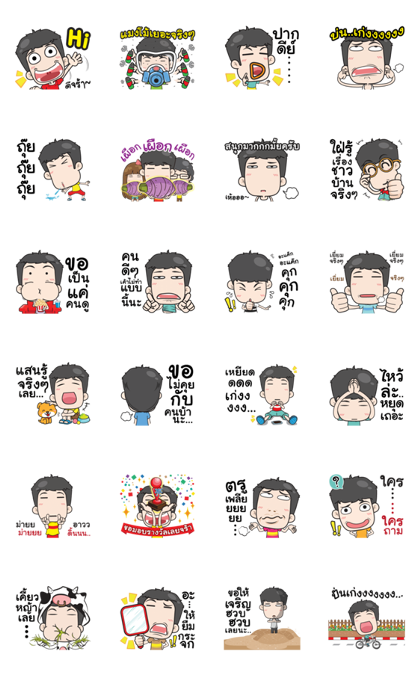 Very Grean Nagging Line Sticker GIF & PNG Pack: Animated & Transparent No Background | WhatsApp Sticker