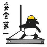 WORKERS LAIMO Sticker for LINE & WhatsApp | ZIP: GIF & PNG