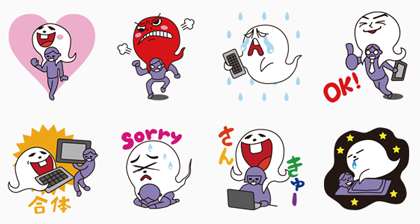 Waku x2 GATTAI! Obake Line Sticker GIF & PNG Pack: Animated & Transparent No Background | WhatsApp Sticker