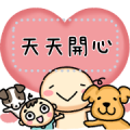 Wan Wan Says Everything Message Stickers Sticker for LINE & WhatsApp | ZIP: GIF & PNG