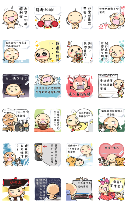 Wan Wan Says Everything Message Stickers Line Sticker GIF & PNG Pack: Animated & Transparent No Background   WhatsApp Sticker