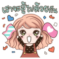 Weewa Stand Together Sticker for LINE & WhatsApp | ZIP: GIF & PNG