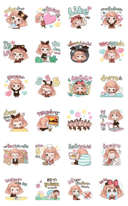 Weewa Stand Together Line Sticker GIF & PNG Pack: Animated & Transparent No Background | WhatsApp Sticker
