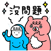 Wei x CHINA MOTORS & MITSUBISHI MOTORS Sticker for LINE & WhatsApp | ZIP: GIF & PNG