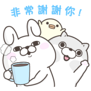 YOSISTAMP Rabbit 100% and Friends Sticker for LINE & WhatsApp | ZIP: GIF & PNG