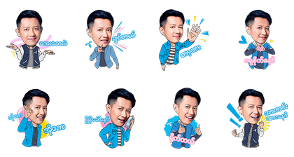 dtac Myanmar and Sai Sai Line Sticker GIF & PNG Pack: Animated & Transparent No Background | WhatsApp Sticker