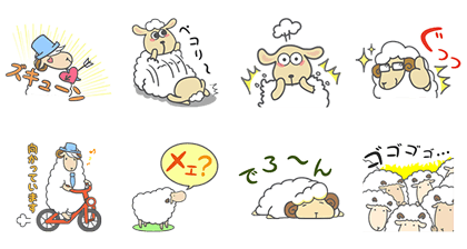 enbaito Stickers #1 Line Sticker GIF & PNG Pack: Animated & Transparent No Background | WhatsApp Sticker