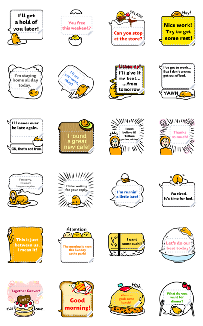 gudetama Speech Balloon Stickers Line Sticker GIF & PNG Pack: Animated & Transparent No Background | WhatsApp Sticker