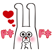 jyuittyan (BS11 Official Mascot) Sticker for LINE & WhatsApp | ZIP: GIF & PNG