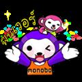 monobo & monobo kids