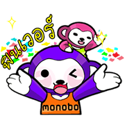 monobo & monobo kids Sticker for LINE & WhatsApp | ZIP: GIF & PNG