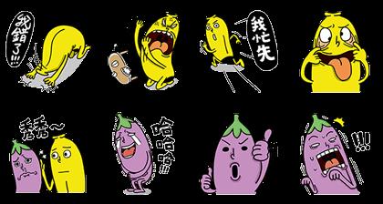 101 ORIGINAL x Jazz Nango-Banana & Eggplant Line Sticker GIF & PNG Pack: Animated & Transparent No Background | WhatsApp Sticker