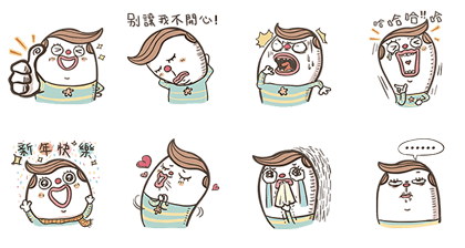 101 Original × Momowa | 3607 Line Sticker GIF & PNG Pack: Animated & Transparent No Background | WhatsApp Sticker