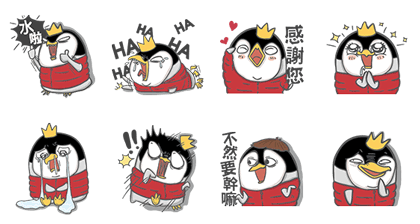 101 Original × Momowa | 5244 Line Sticker GIF & PNG Pack: Animated & Transparent No Background | WhatsApp Sticker