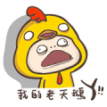 101 VIP: Oh, My Goodness Sticker for LINE & WhatsApp | ZIP: GIF & PNG