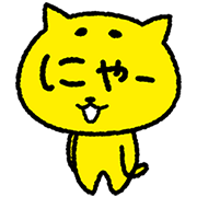 A Cat to Talk With the Face Sticker for LINE & WhatsApp | ZIP: GIF & PNG