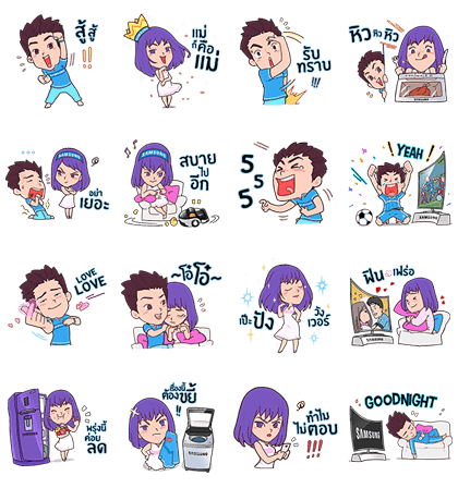A Happy Couple: Mr. Smart and Ms. Care Line Sticker GIF & PNG Pack: Animated & Transparent No Background | WhatsApp Sticker